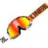 Мотокрос очила