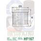 Маслен филтър HIFLO HF167 thumb