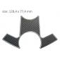 Протектор за трипътник PPSK7P/PR3145 KAWASAKI ZX250R/ZX300 ABS 2008-2015г. thumb