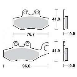 Накладки за скутер BREMBO 07060XS