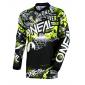 Детска мотокрос блуза O'NEAL ATTACK BLACK/HI-VIZ 2020
