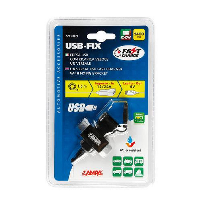 USB зарядно 2400mA 38878 thumb