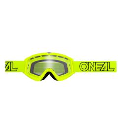 Крос очила B-ZERO SOLID HI-VIZ CLEAR