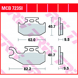 Мото накладки TRW MCB723SI