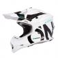 Мотокрос каска O'NEAL 2SERIES SLICK WHITE/BLACK