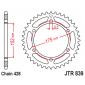 Задно зъбчато колело JTR839,57 thumb