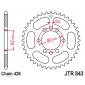 Задно зъбчато колело JTR843,47 thumb