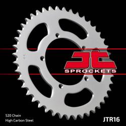 Задно зъбчато колело  JTR16,41
