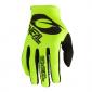 Мотокрос ръкавици O'NEAL MATRIX ICON YELLOW thumb