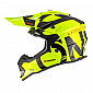 Мотокрос каска O'NEAL 2SERIES SLICK NEON YELLOW/BLACK