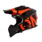 Детска мотокрос каска O'NEAL 2SERIES RL SLICK BLACK/ORANGE