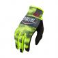 Мотокрос ръкавици O'NEAL COVERT CHARCOAL/NEON YELLOW