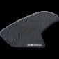 Протектор за резервоар BMW HDR207/PR3540 thumb