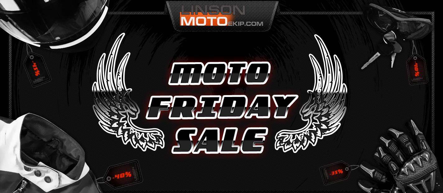 Условия на промоцията MOTO FRIDAY SALE